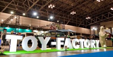 ジャパンキャンピングカーショー2020にFENDT CARAVAN2020モデル出展 - 災害時にも活躍する注目のキャンピングトレーラー ー